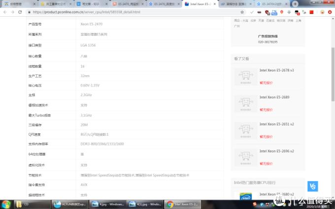 影视处理入门级硬件配置指南(千元及以下预算)