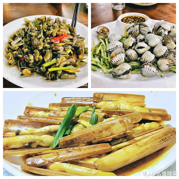海瓜子、血蛤、蛏子