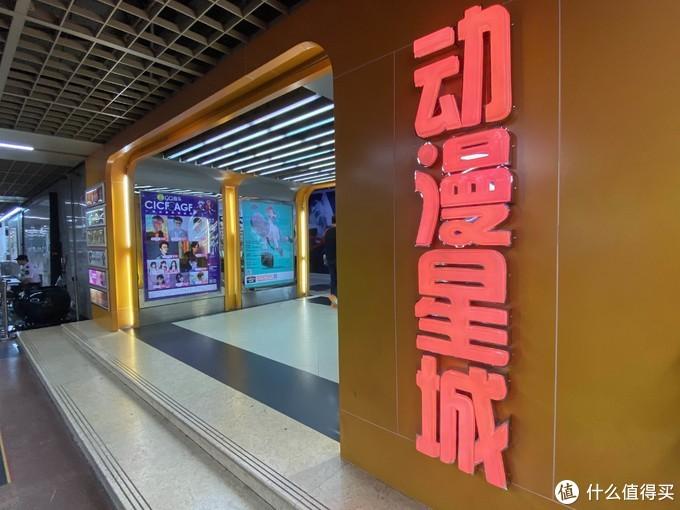 广州地铁太魔幻了,直接到
