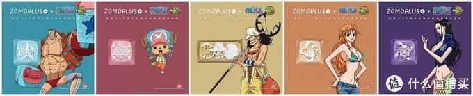 谁还不是想成为海贼王的男人,ZOMO海贼王键帽入手