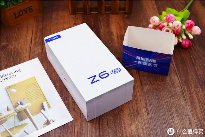 性能强劲,5G疾速网络加持,vivo Z6上手简评!