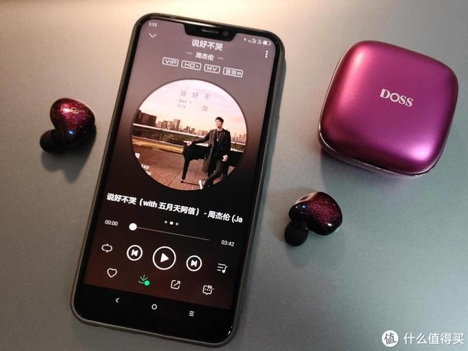 与生俱来的声色合一 DOSS T60真无线蓝牙耳机