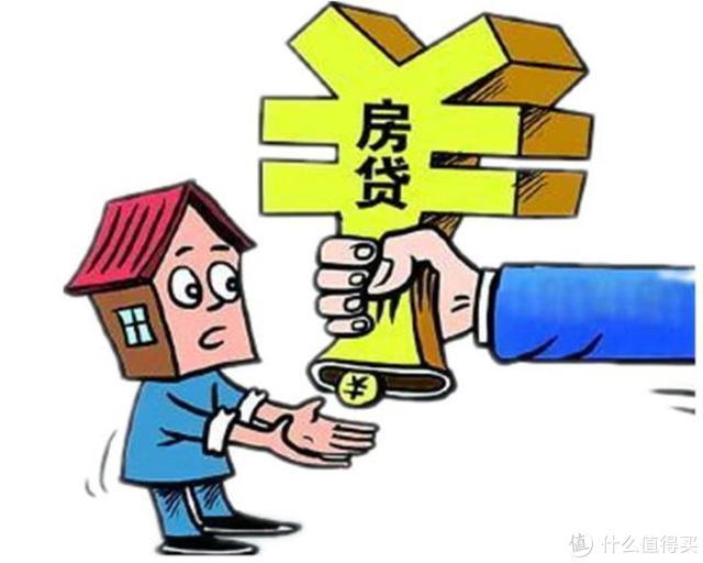 申请房贷被拒?关于房贷,你不得不知的几件事