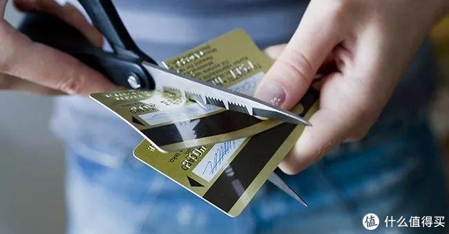"""信用卡不想用了?弄清账期以及销户、销卡的区别,以免""""后患无穷"""""""