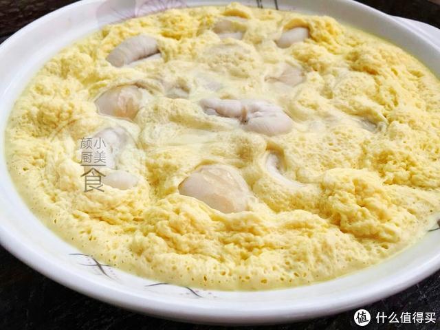 墨鱼蛋这样做,味道又鲜又香,好吃到添盘!