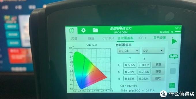 海信8K Pro双屏电视U9体验测评