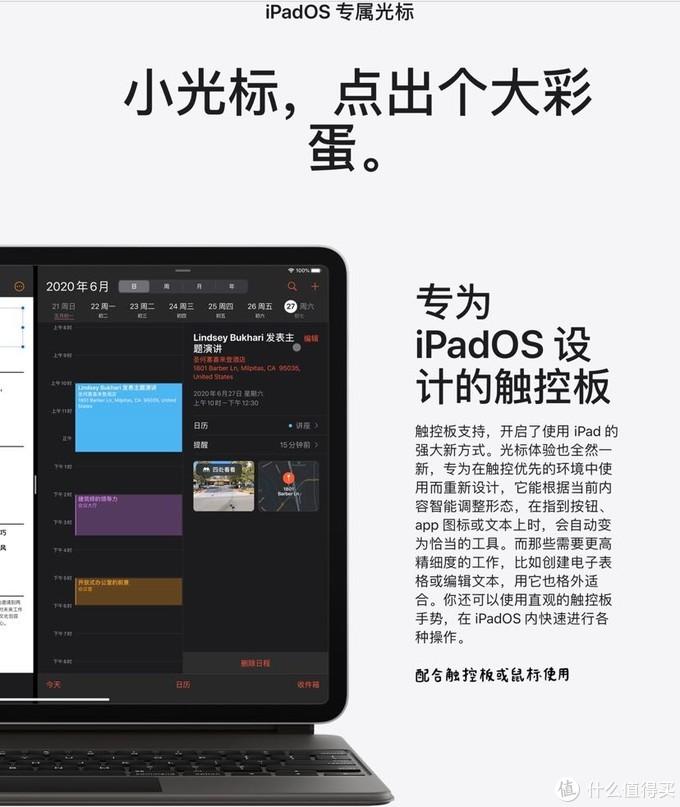 简谈新苹果产品和iPad air3