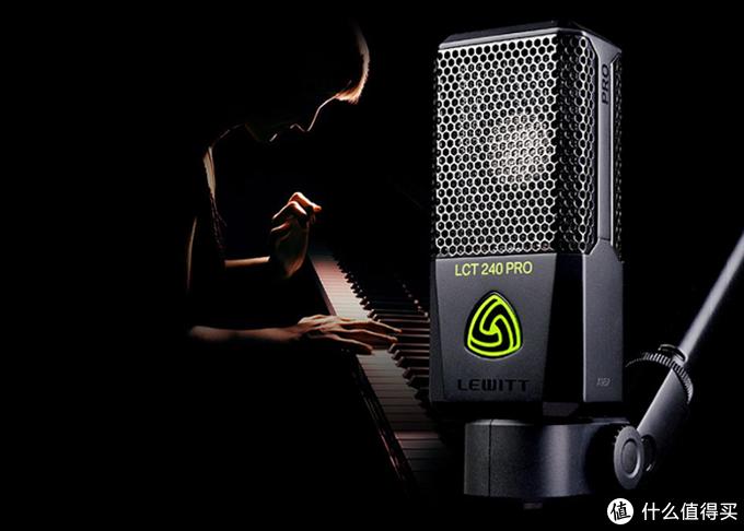 莱维特240pro直播K歌麦克风,颜值音质都很能打!