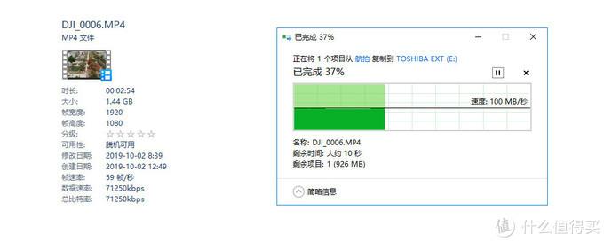 DOU移动SSD硬盘超简单的,来让自己的闲置SSD硬盘干点什么吧