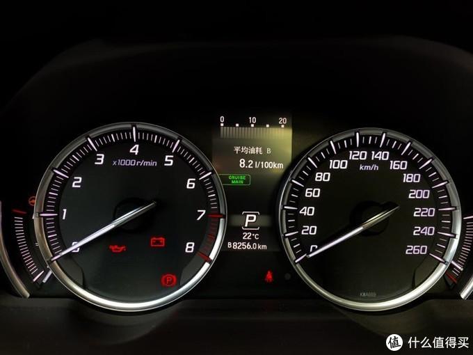 提车到现在8000多公里平均油耗