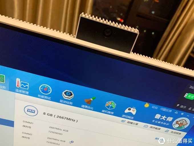 加v后,更新捡垃圾之戴尔 aio一体机 笔记本配置,台式机享受