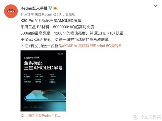 Redmi K30 Pro稳了,高颜值高性能,这才是旗舰机该有的样子