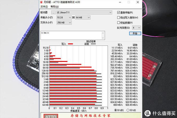 M.2固态也玩透明盒:ORICO红马甲C口硬盘盒TCM2-C3体验
