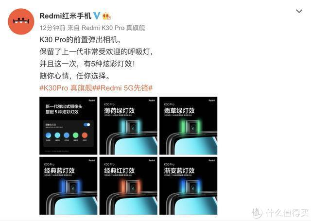 卢伟冰江湖紧急求助拉华为P40垫背,众网友争辩激烈,Redmi K30 Pro要成还是要翻?