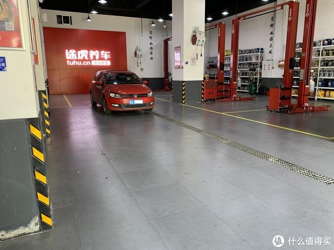 让车子来个大保健:更换防冻液、更换刹车油记录