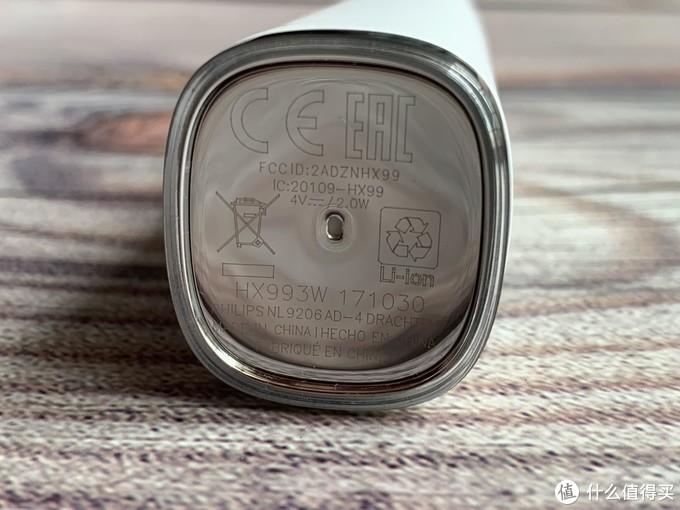 平民旗舰----咸鱼入手飞利浦HX993W电动牙刷