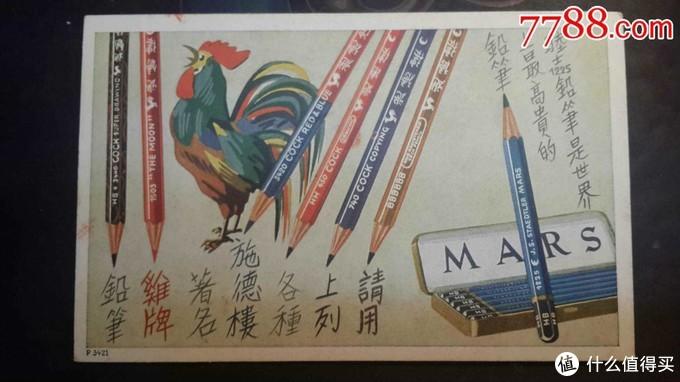 来自世界第一座铅笔厂,今天的多元化文具产品令人爱不释手