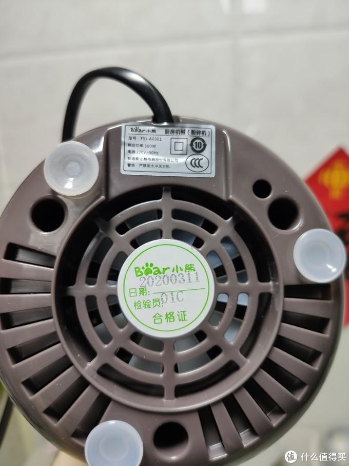 底部有一个小风扇,研磨开始的时候会吹风散热。有吸盘固定。
