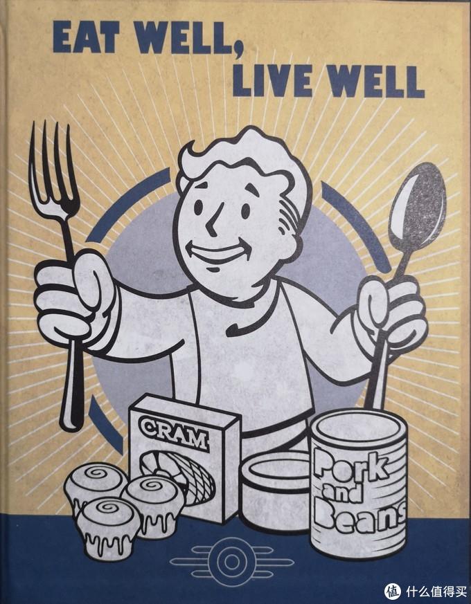 """在""""捡垃圾""""的同时顺便享受下饕餮盛宴——Fallout官方食谱体验"""