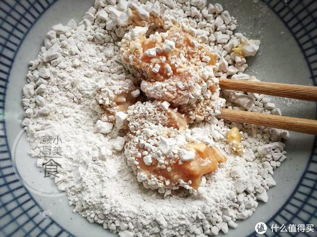 秘制盐酥鸡,外酥里嫩,比中餐厅苏有朋做的还要好吃!