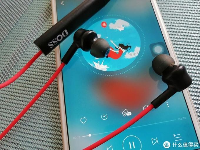 5G手机都普及了你还在用蓝牙耳机,AI与5G更搭 DOSS S31 AI耳机