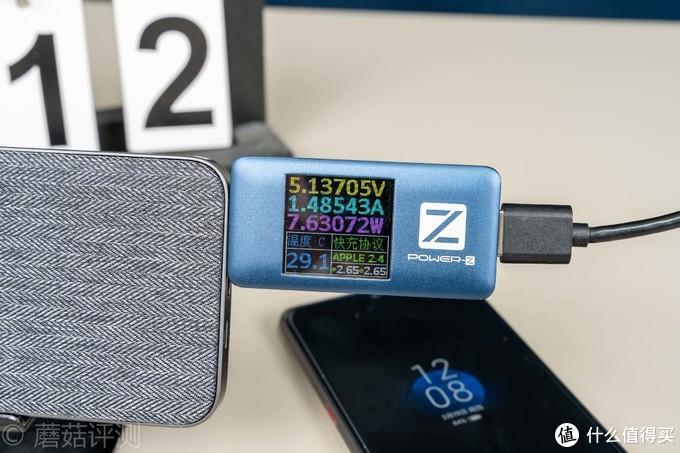 苹果手机的完美拍档、ZMI双向快充移动电源尊享版 评测