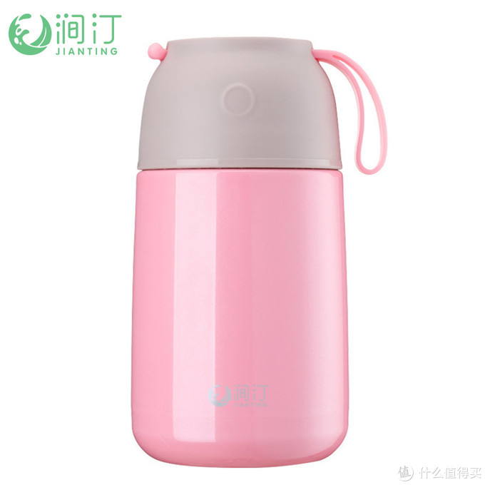 小巧的涧汀焖烧壶 粉色控简直受不了 必须推荐
