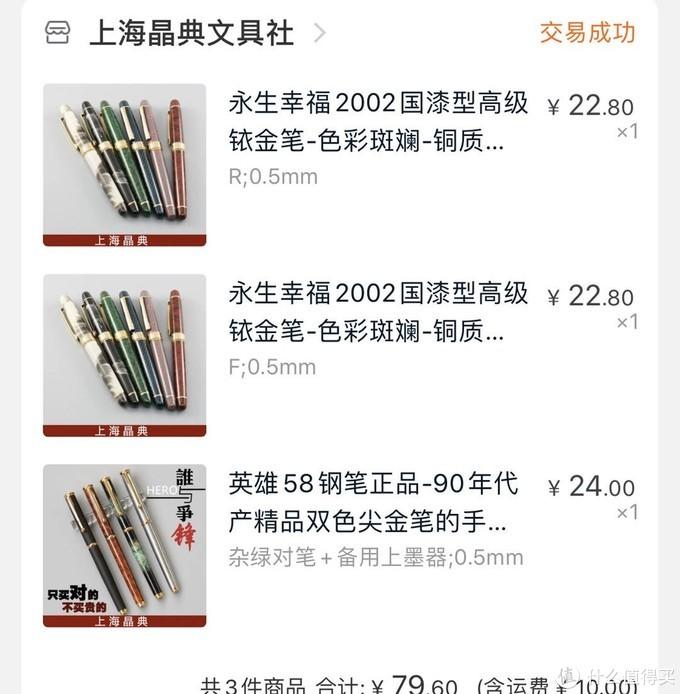 5年钢笔老法师:大学生入门买钢笔,我只推荐这几款