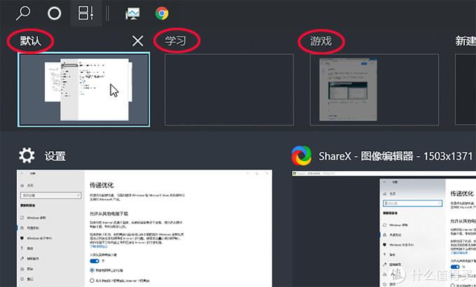 Windows 10 2004新功能,正式版值得期待。