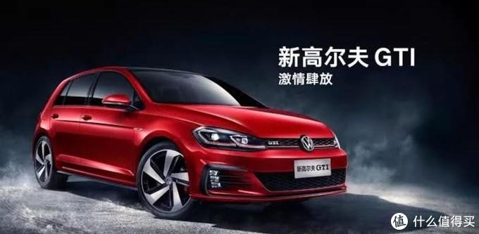 来到中国水土不服的车型
