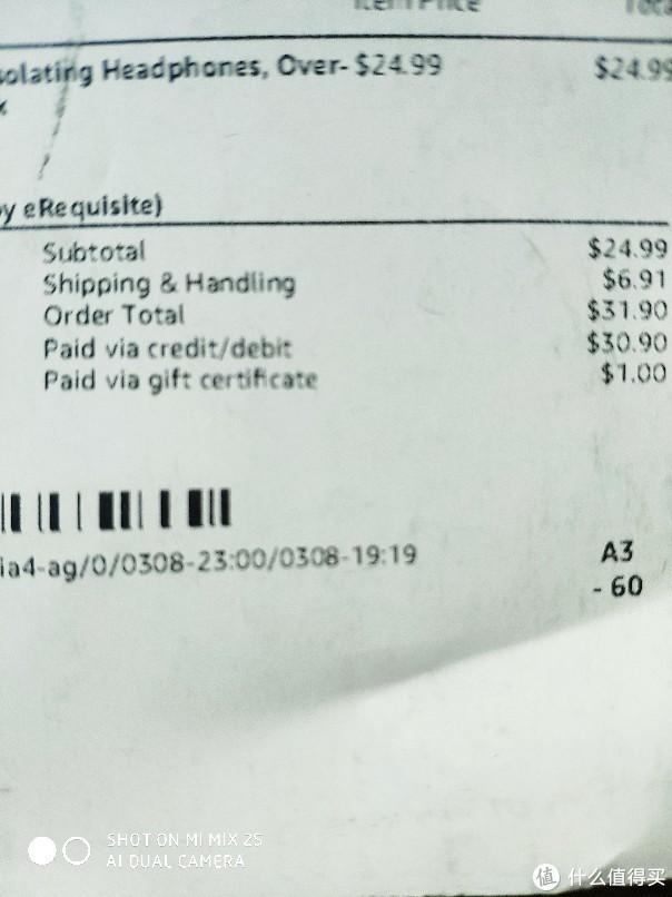 亚马逊的购物单