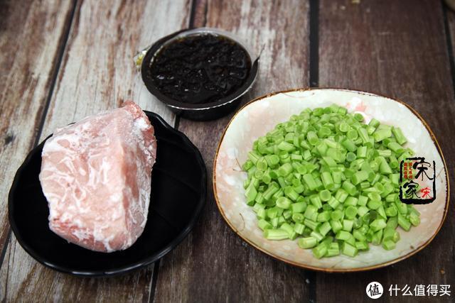 我家独爱这菜,7元1斤不便宜,常吃保护心脏,给肉都不换