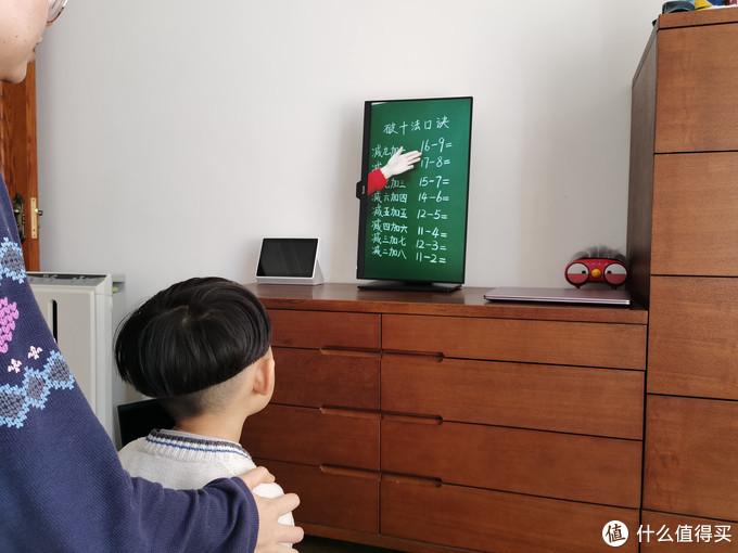 网课期间,如何更好的保护孩子的眼睛?