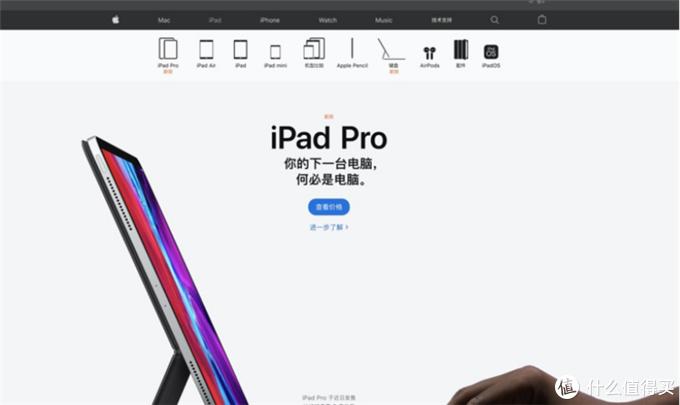 新iPad Pro悄然来袭,叫板PC,更有双摄+dToF激光雷达