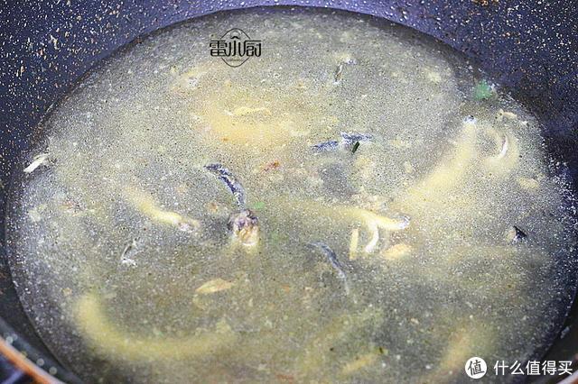 这个季节最好吃的鱼就是它了,肉美味鲜,25块钱一斤,要多吃!