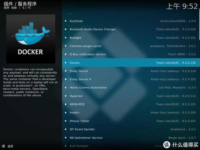 安装Docker插件