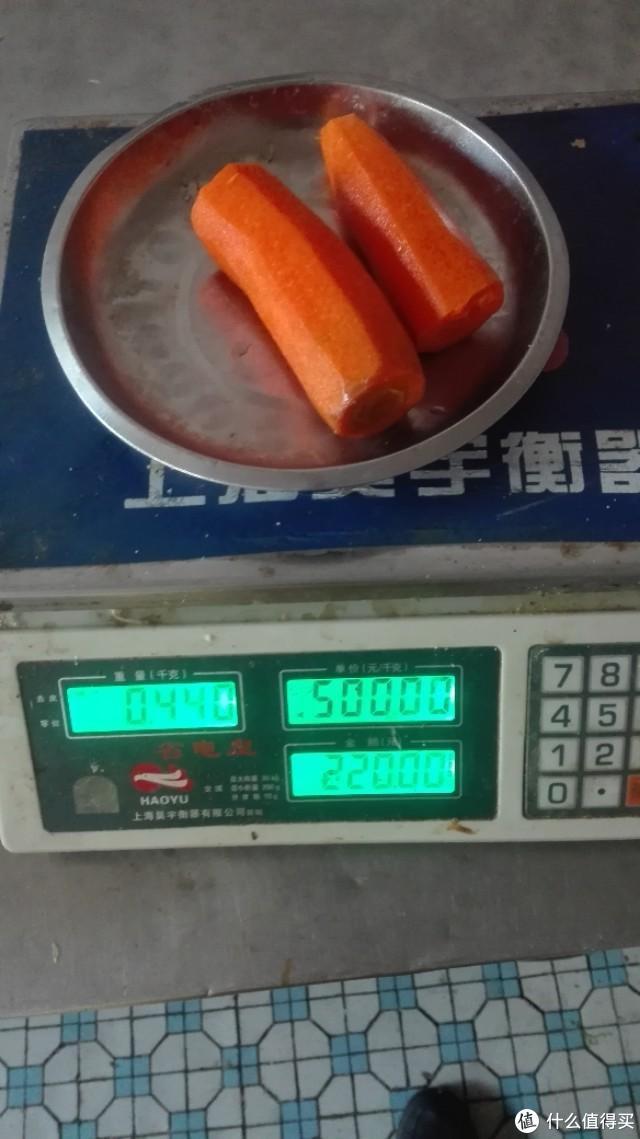 土豆萝卜的新做法,无油少盐,简单易做,营养又美味