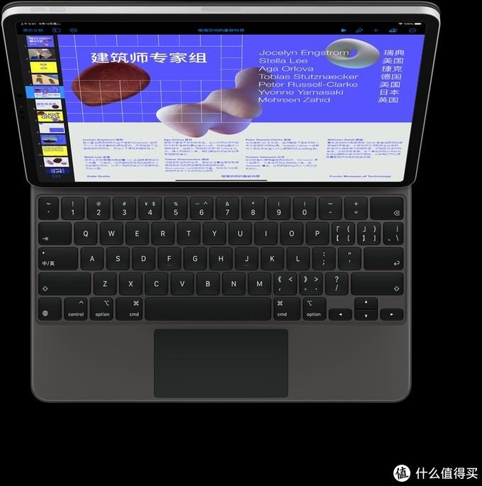 ipad发布妙控键盘
