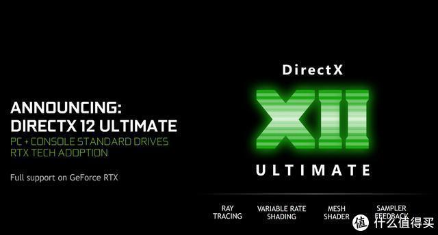 """系统层面淘汰""""旧""""显卡的催命符:MicroSoft DirectX更新"""