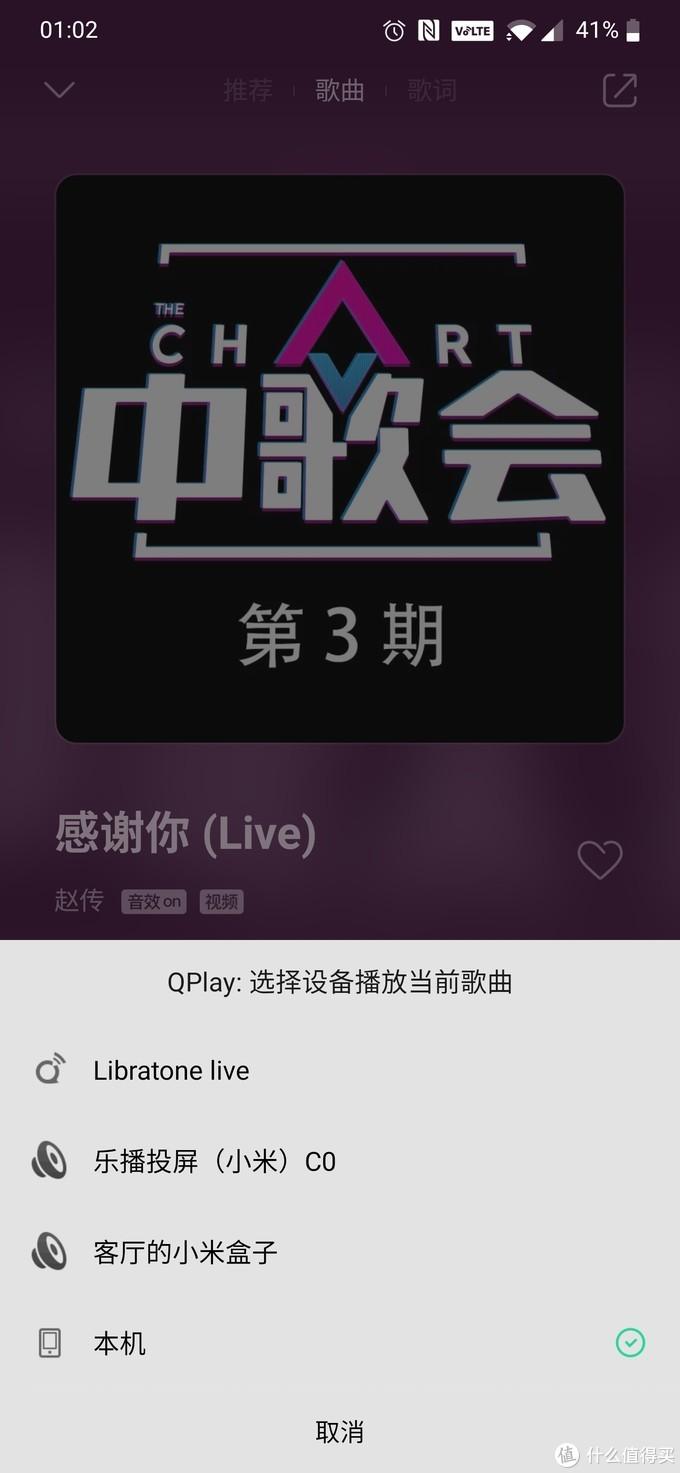 超值无线音箱——小鸟libratone live