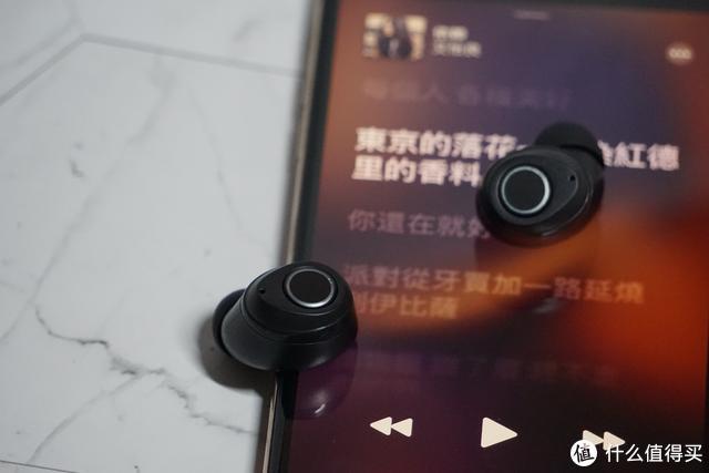 西圣i07深度评测:这款平价耳机也能给你带来不一样的非凡体验
