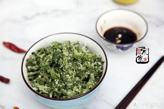 它是最不起眼的菜叶子,营养是茎的3倍,蒸着吃,减肥还对脾胃好