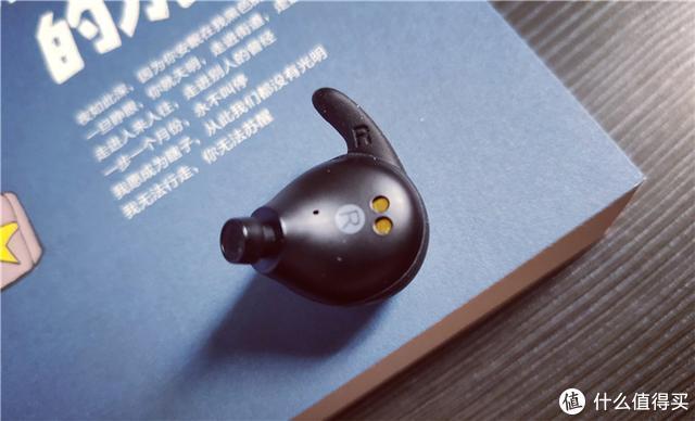 还原高品质音乐——西圣Ares 蓝牙耳机