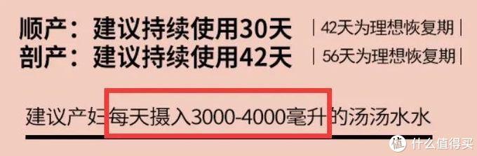 """小红花315黑榜:这几类商品""""坑娃""""又""""坑妈"""",别买!"""