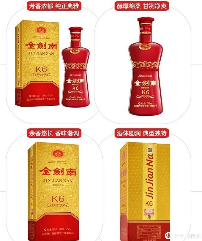 2020-03-白酒100元档经典口粮推荐