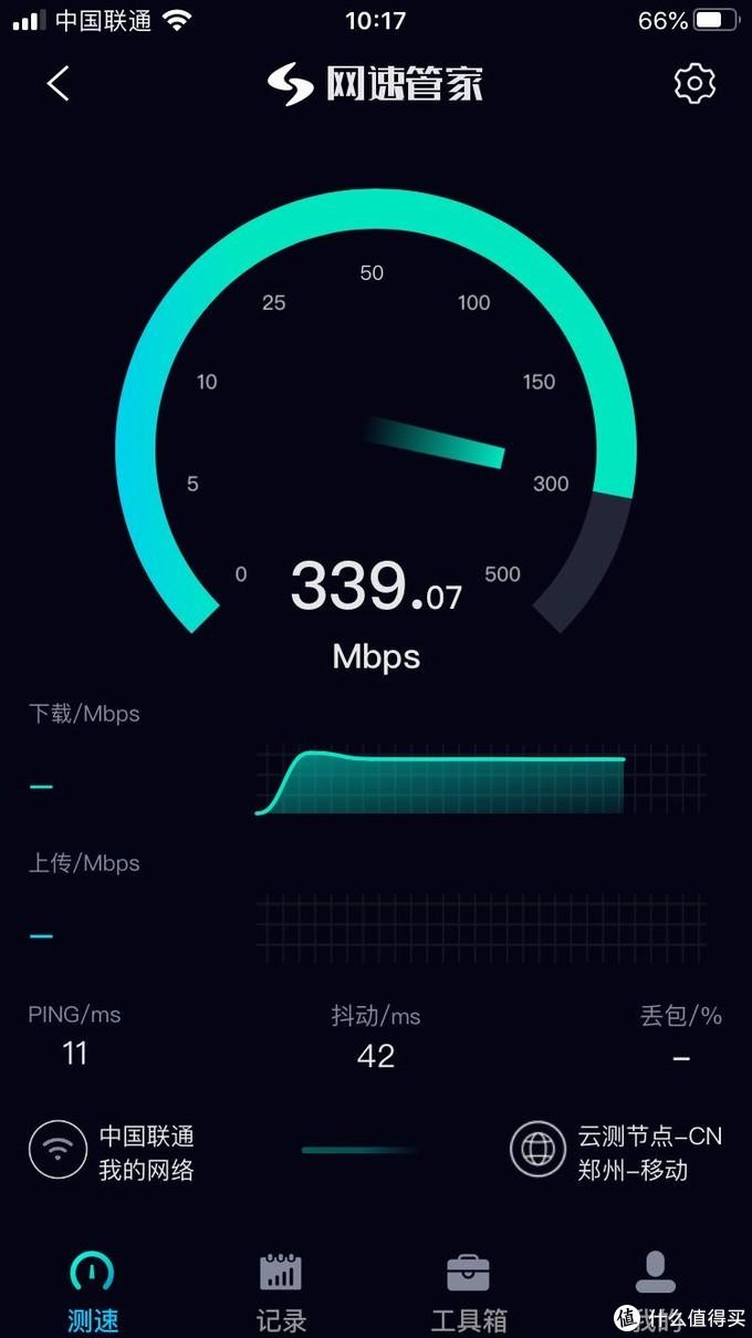 无线300Mb带宽速度