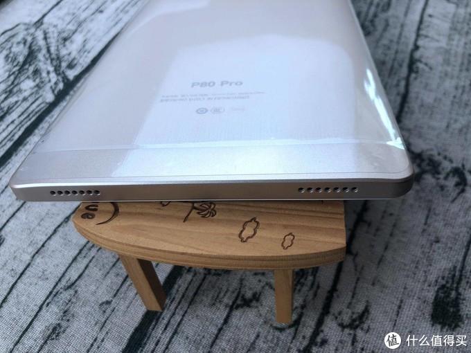 没别的就是便宜-台电(TECLAST) P80 Pro 平板电脑 开箱简评