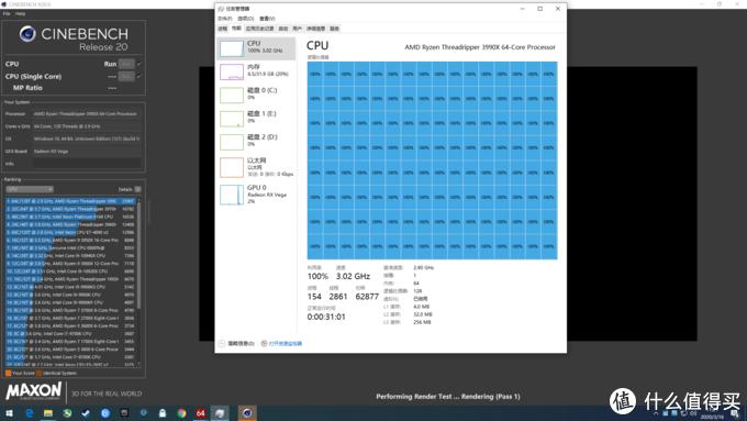 【茶茶】主说,你们是虫子!AMD TR3 3990X测试报告