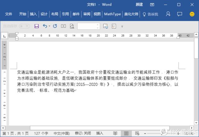 从入门到精通!最全的PDF转Word攻略,赶紧学起来!