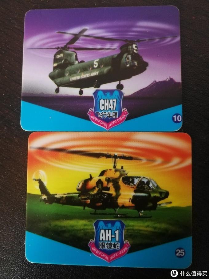 美军的直升机